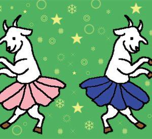 Een vrolijke dansworkshop n.a.v het prentenboek